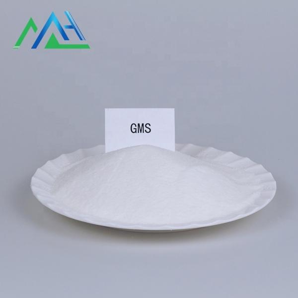 Free Sample Food Grade Emulsifiers Powder Glycerin Monostearate Glycerol Monostearate GMS