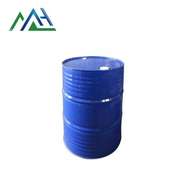 SPO-20 fatty alcohol polyoxypropylene ether