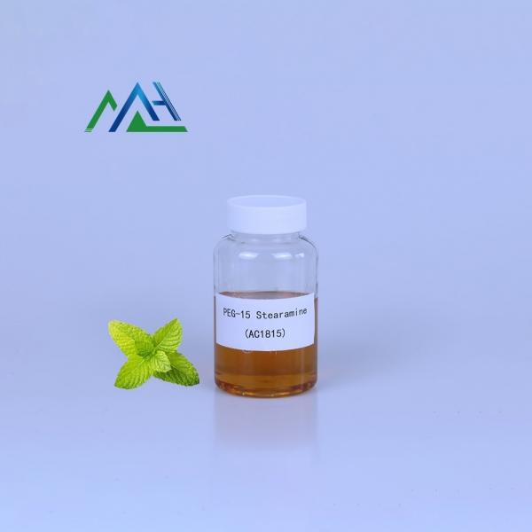 Surfactant PEG-15 Stearamine (AC1815)
