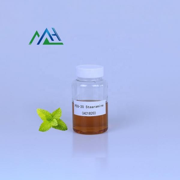 Octadecylamine ethoxylate CAS NO:26635-92-7