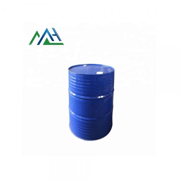 Surfactant CAS No. 26635-92-7 PEG-25 Stearamine(AC1825)