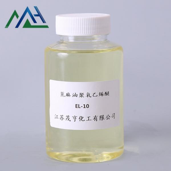Polyoxyethylenated castor oil EL-10 high quality with bottom price Cas No. 61791-12-6