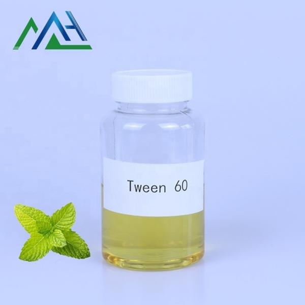 emulsifier Tween 60 Polyethylene glycol sorbitan monostearate CAS No.9005-64-5