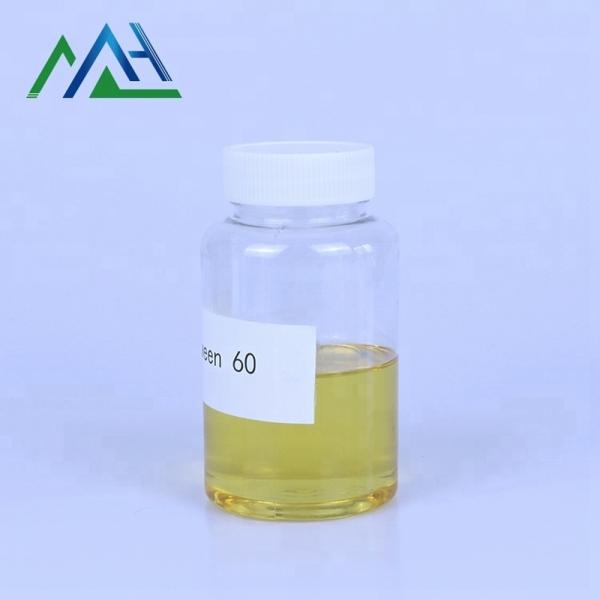 emulsifier Tween 60 CAS No.9005-64-5